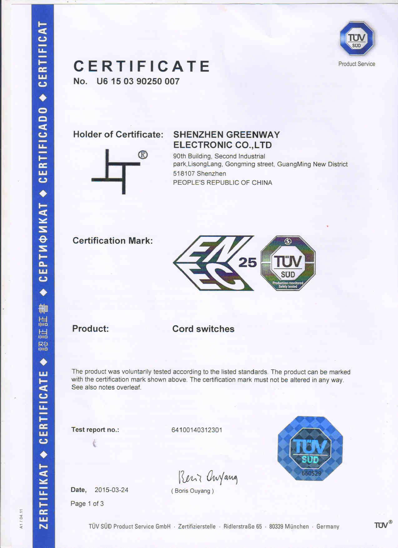 ENEC05認證